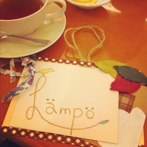 【 Lampo 】10月の施術会