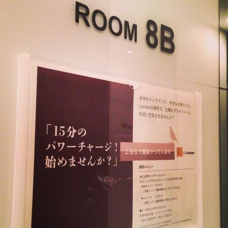 T's Lounge × Lampo パワーチャージ!