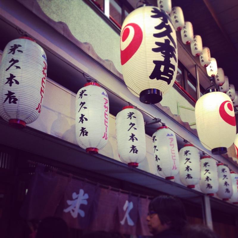 はとバスツアー 東京下町で夕食を(着物でおでかけ♬)