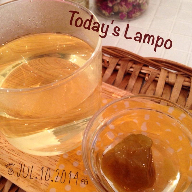 今月のLampo