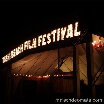 ZUSHI BEACH FULM FESTIVAL ♬
