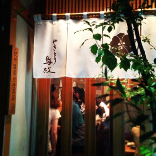 yukatadeodekake10