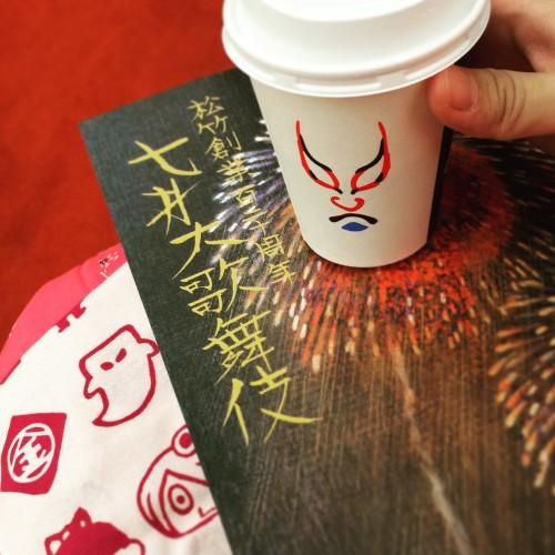 歌舞伎初心者も思いっきり愉しめる面白恐さ 坂東玉三郎さん演出・出演「怪談 牡丹灯籠」