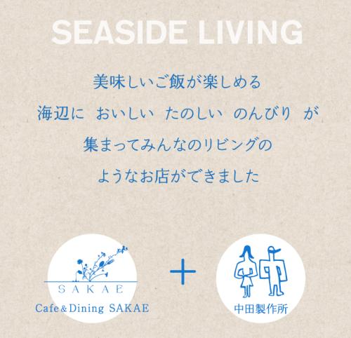 seasideliving