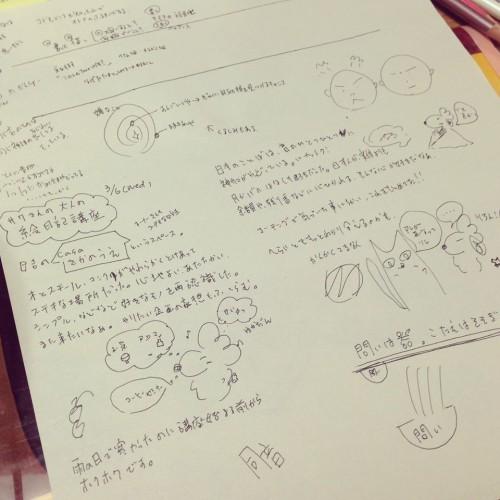 シオザキ サワさんの【 大人の絵日記講座 】に行ってきました。
