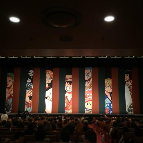 客席のおばあちゃんも踊る?!「スーパー歌舞伎Ⅱ ワンピース」観てきました!
