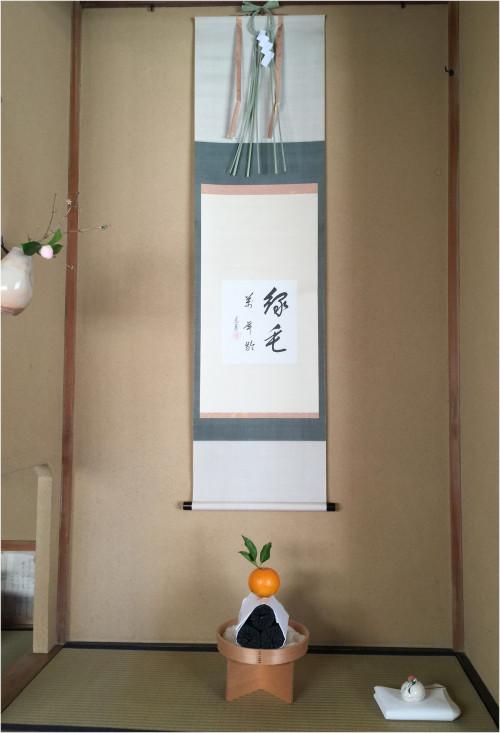 hatugama