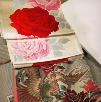 kimonocorde