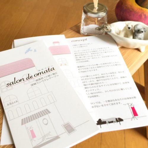maison de omata アイテムのデザインが揃いました♬
