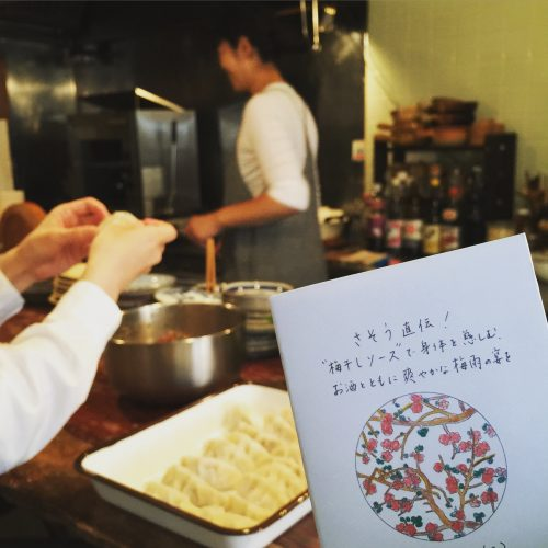 """季節のお料理教室『さそう直伝""""梅干ソース""""で身体を慈しむ。お酒とともに爽やかな梅雨の宴を』開催しました!"""