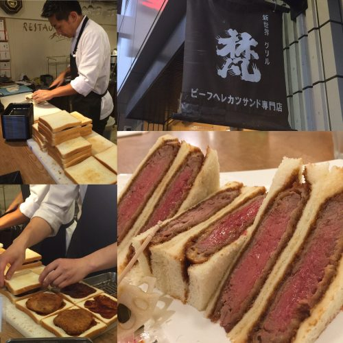 「新世界 グリル梵」銀座で念願のビーフヘレカツサンドを食す!