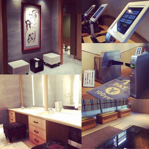 スタバかと思った・・・・。鎌倉の新設有料トイレが快適過ぎる!