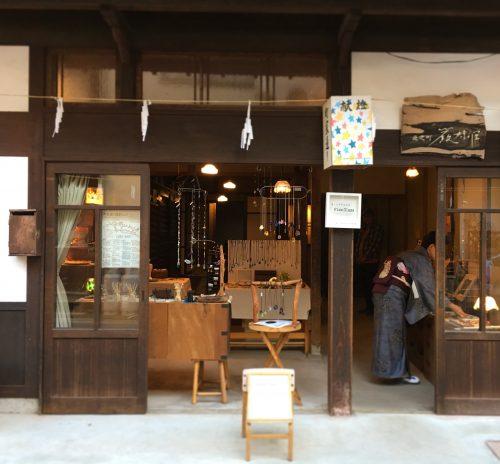 宮島 町屋通りの雑貨 「みやじまガラス工房 Fizz Glass」