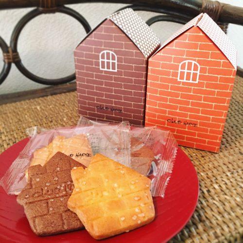 滋賀県 近江八幡のお土産に クラブハリエ日牟禮館限定「日牟禮サブレ」が芳醇で美味しい