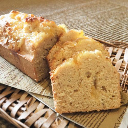 持ち寄りパーティのお供に。簡単!米粉で作る『マーマレードのパウンドケーキ』(レシピ)
