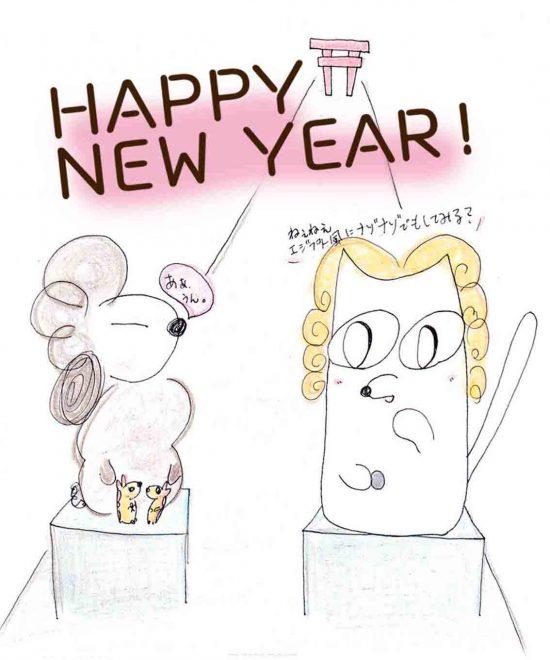謹賀新年 狛犬のはなし
