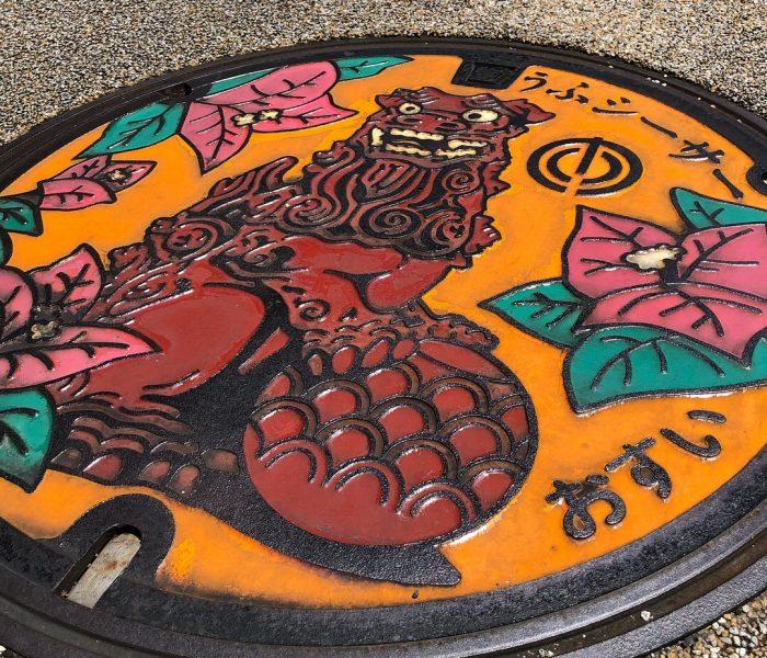 沖縄の伝統文化、ものづくりについて取材記事を書きました