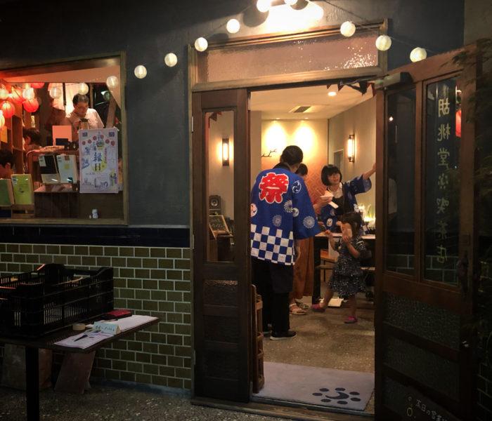 胡桃堂喫茶店の縁日 2019